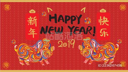 2019猪年大吉 新年新春海报