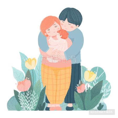 一家三口爱的怀抱守护拥抱插画