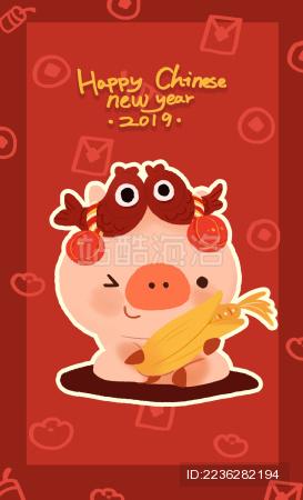 猪年——五谷丰登