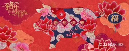 古典2019猪年贺福条幅模板