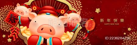 可爱猪年迎春贺年条幅模板