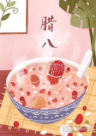 室内场景下 一碗热气腾腾的腊八粥米粥
