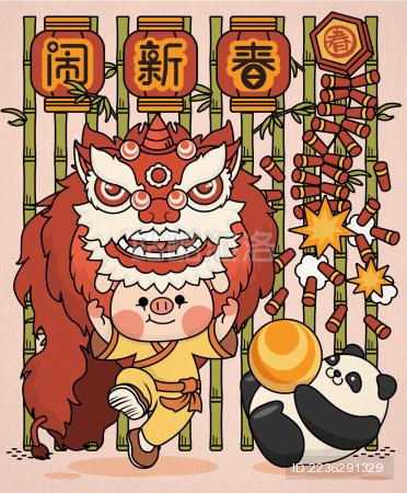 插画新年猪年迎新春