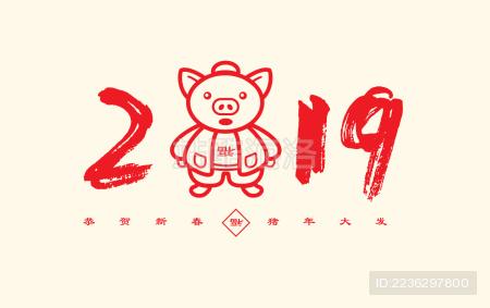 2019猪年新春