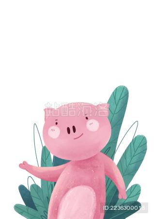 小粉猪的壁纸