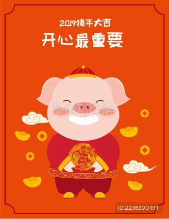 运动猪年福猪元宝猪唱歌猪好运2019猪年大吉卡通插画猪矢量