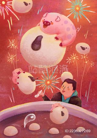 猪年元宵快乐