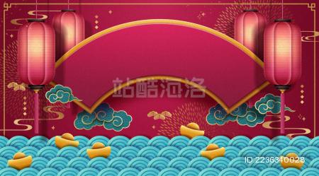 春节灯笼元宝屏风贺年背景矢量