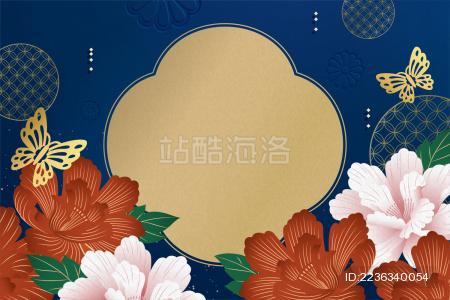 牡丹蝴蝶卡片背景插图矢量