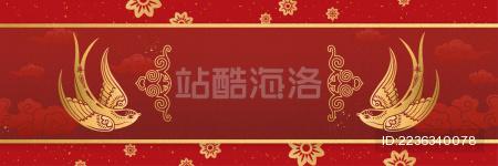 燕子牡丹大红留白横幅矢量
