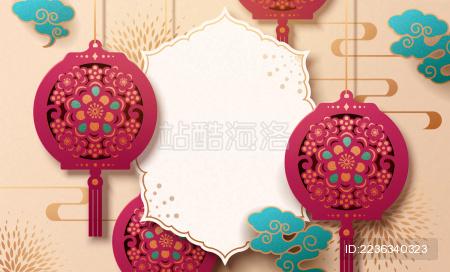 春节祝福贺卡背景设计模板