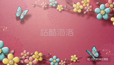 精美中国新年贺卡背景设计模板