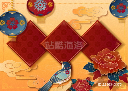 喜气迎新春贺图背景设计模板