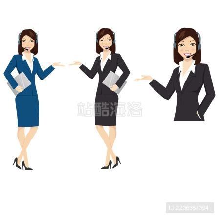 年轻的职业指导的女性分析家企业家