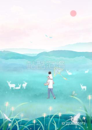 夏天父亲和孩子在空旷的绿色草坪山坡上放风筝插画背景海报