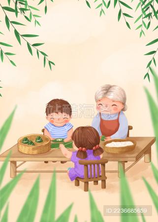 端午节老人儿童包粽子插画竖版