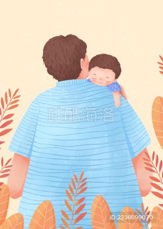 爸爸抱着熟睡婴儿的父亲节插画植物竖版黄底