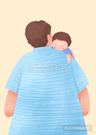 爸爸抱着熟睡婴儿的父亲节插画竖版黄底