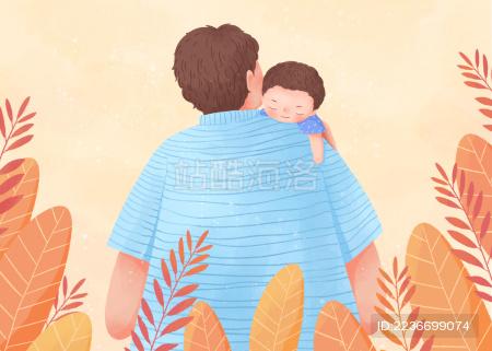爸爸抱着熟睡婴儿的父亲节插画植物横版黄底