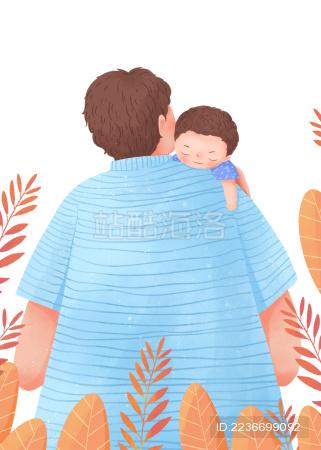 爸爸抱着熟睡婴儿的父亲节插画植物竖版白底