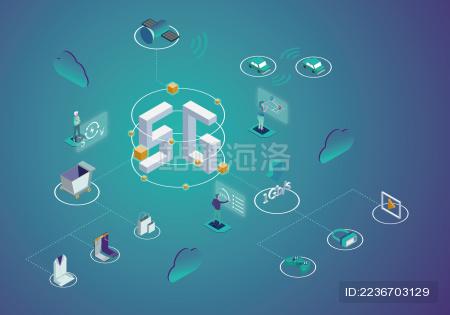 5G平台功能科技轴测图矢量插画