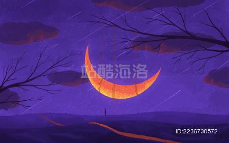 紫色夜晚月下站着人梦幻背景插画
