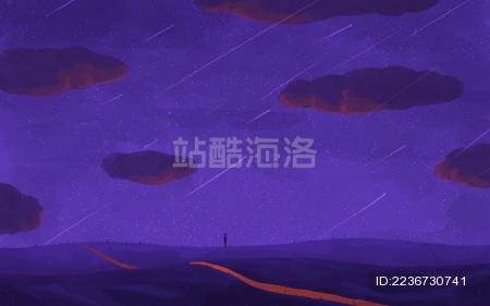紫色夜晚云下站着人梦幻背景插画
