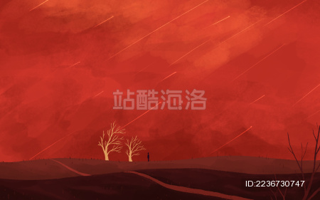 红色山坡上站着人梦幻背景插画
