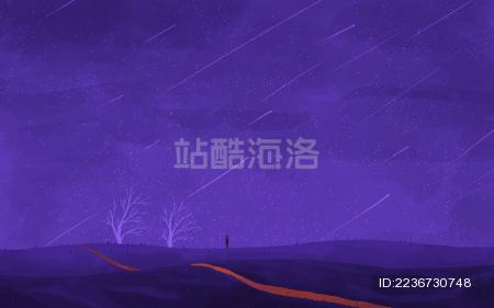 紫色夜晚山坡上站着人梦幻背景插画