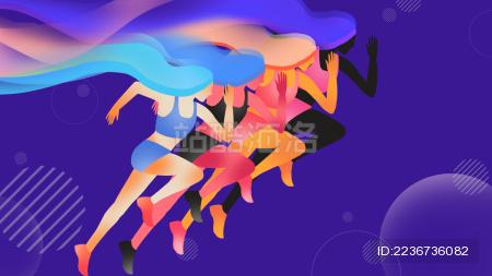 现代时尚风跑步的人彩色渐变插画