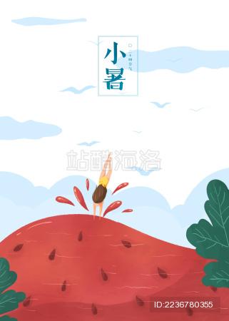 小暑节气女孩跳入清凉西瓜游泳的创意插画白底字
