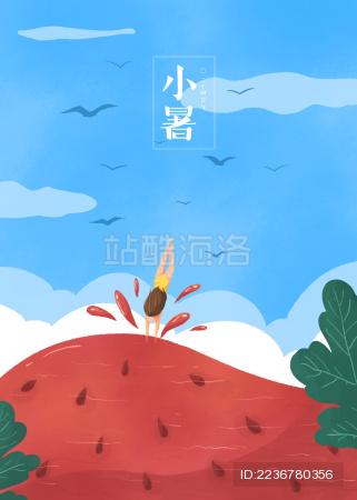 小暑节气女孩跳入清凉西瓜游泳的创意插画字
