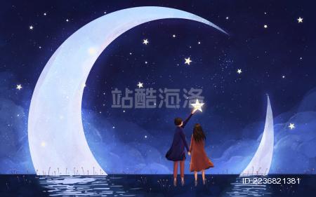 夜空下站在水中牵手的情侣摘星星