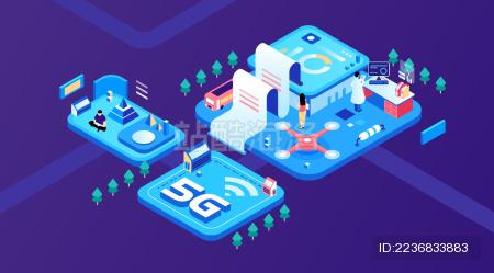 二维立体插画5G科技与生活