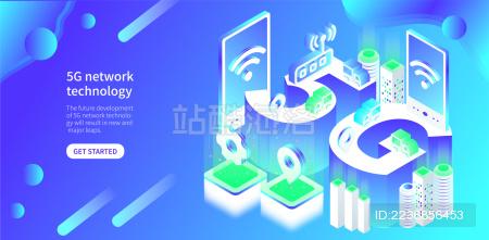 5G光速网络新时代蓝色科技轮播图设计