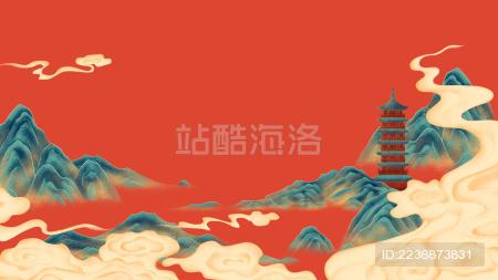 祥云环绕的群山与青塔手绘插画