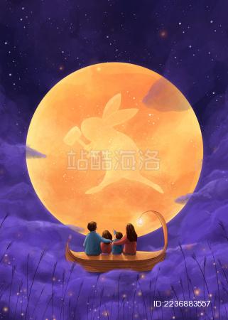 全家团圆温馨梦幻的中秋之夜紫色竖版