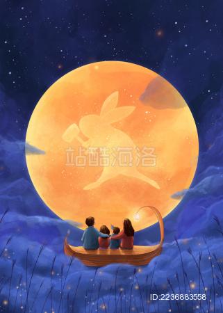 全家团圆温馨梦幻的中秋之夜蓝色竖版