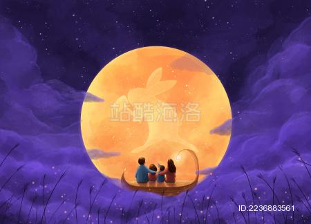 全家团圆温馨梦幻的中秋之夜紫色横版