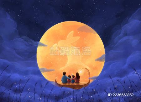 全家团圆温馨梦幻的中秋之夜蓝色横版