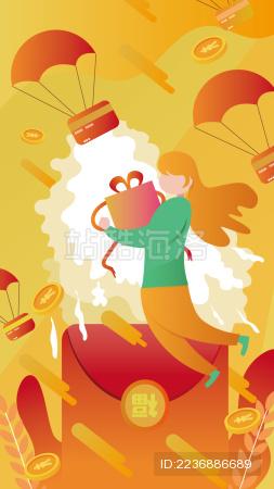 一个手捧礼物跳跃起来的女孩和红包降落伞矢量插画