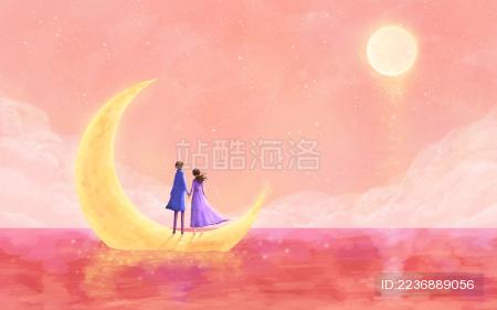 站在月亮上的牵手情侣粉红色七夕梦幻插画