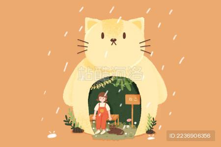 为你遮风挡雨的猫星人