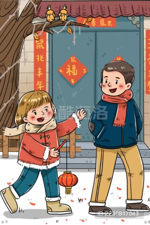 过年春节鼠年灯笼拜年清新可爱儿童