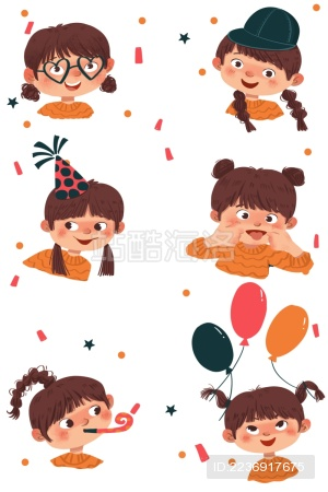 喜怒哀乐节日庆祝气氛可爱清新表情插画