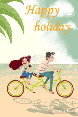 度假海边情侣约会骑行清新插画