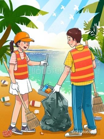 清新垃圾分类清扫垃圾环保插画