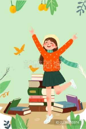 中考高考考研考试加油清新可爱女孩跳舞插画