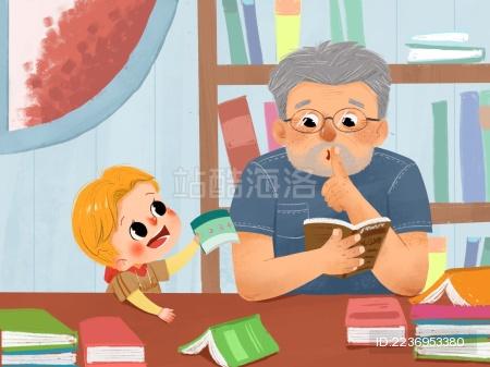 清新可爱治愈爷爷图书馆保持安静文明儿童插画