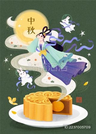 中秋佳节嫦娥从月饼中飞出